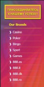 партнерская программа affiliates 888 - продукты