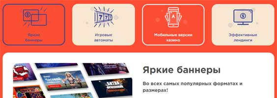 Промо материалы Perestroika affiliates